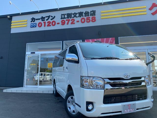 トヨタ レジアスエースバン スーパーGL ダークプライム 4WD 社外ナビ/TV/100V電源/リアヒーター