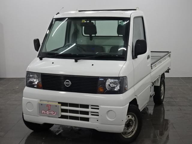 日産 クリッパートラック DX/エアコン付/パートタイム4WD/5速MT/3方開