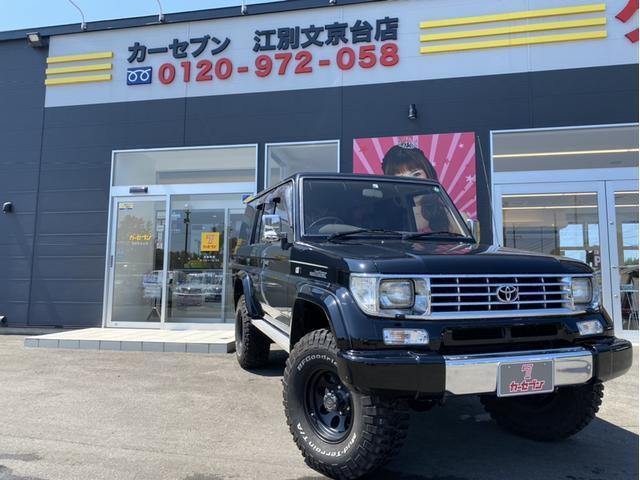 トヨタ ランドクルーザープラド SXワイド 社外ナビ/夏冬タイヤAW付き/ディーゼル/4WD/
