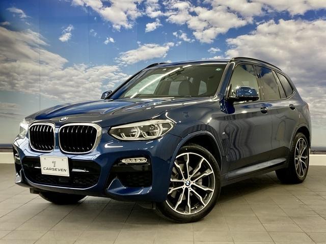 BMW X3 xDrive 20d Mスポーツ Mスポーツ Dターボ 4WD 本革シート   衝突軽減 ドラレコ 全周囲カメラ 電動Rゲート シートヒーター アダプティブクルーズコントロール ダウンヒルアシスト 自動駐車システム MTモード