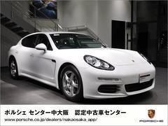 ポルシェ パナメーラ3.6 PDK 2014年モデル認定中古車保証1年付