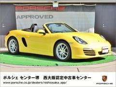 ポルシェ2.7 左ハンドル MT スポーツクロノ 認定中古車保証