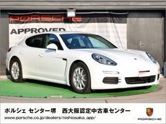 ポルシェ パナメーラ3.6 PDK 認定中古車 スポーツクロノ付