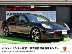 ポルシェ パナメーラエディション PDK 新車保証+認定保証 20インチ