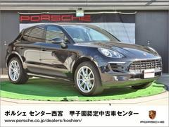 ポルシェ マカンS PDK 4WD 新車保証+認定保証 20インチ