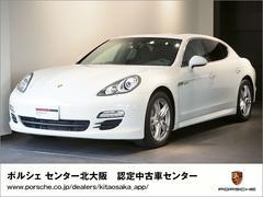ポルシェ パナメーラS ハイブリッド 2013年モデル認定中古車保証1年付