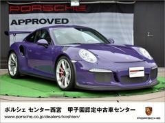 ポルシェGT3 RS PDK 新車保証+認定保証 左H