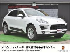 ポルシェ マカンPDK 4WD 1オーナー 禁煙車 新車保証継承