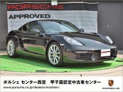 ポルシェPDK 新車保証 SPクロノ エギゾースト