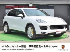 ポルシェ カイエンS ティプトロニックS 4WD 認定保証 SPクロノ 19イ