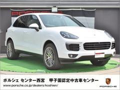 ポルシェ カイエンプラチナエディション ティプトロニックS 4WD 新車保証