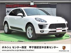 ポルシェ マカンPDK 4WD 新車保証 パークアシスト 19インチ