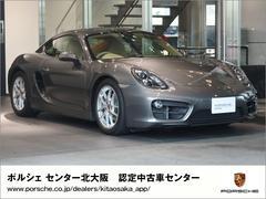 ポルシェ ケイマンPDK 2014年モデル認定中古車保証1年付