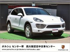 ポルシェ カイエンプラチナエディション ティプトロニックS 4WD 認定中古車