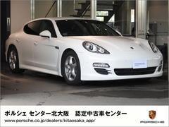 ポルシェ パナメーラPDK 2012年モデル認定中古車保証1年付