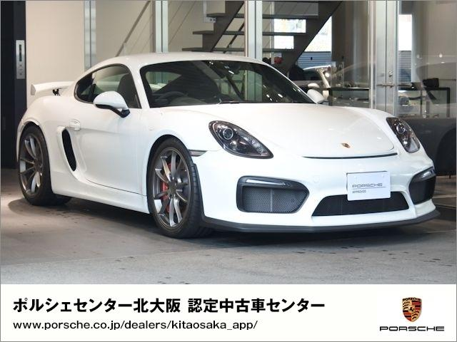 GT4 2016年モデル新車保証継承禁煙(1枚目)