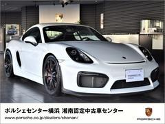 ポルシェ ケイマンケイマン GT4 スポーツエギゾーストシステム