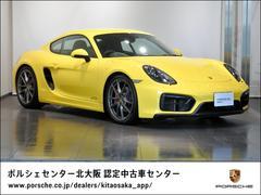 ポルシェ ケイマンGTS 2016年モデル新車保証継承