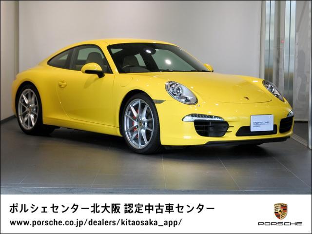 ポルシェ 911カレラS PDK 2014年モデル認定中古車保証1年付