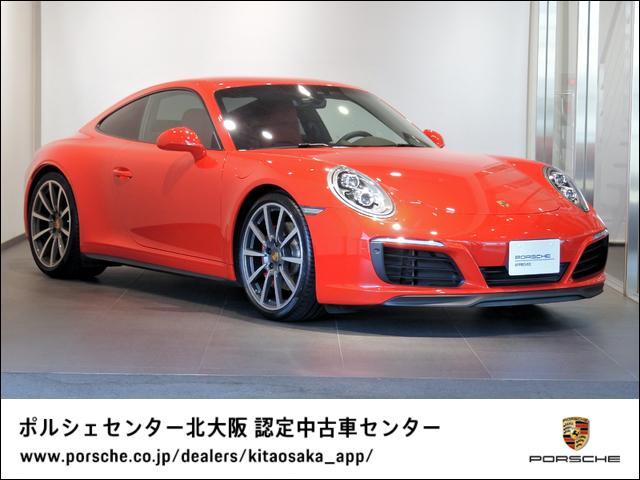ポルシェ 911カレラ4S PDK 17年モデル認定中古車保証1年付