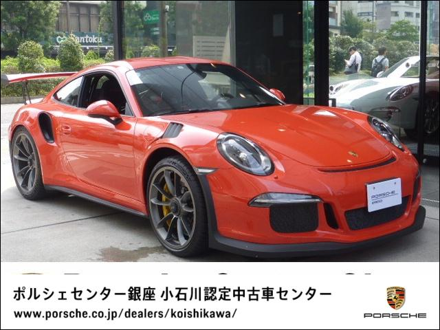 911GT3RS(1枚目)