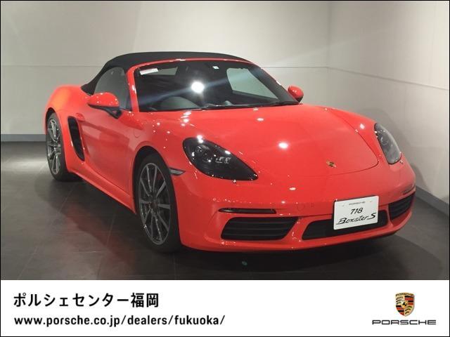 ポルシェ S PDK ラバオレンジ