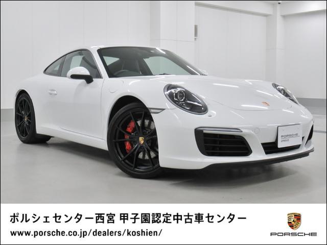 ポルシェ 911カレラS PDK 禁煙車 新車保証継承 認定中古車保証
