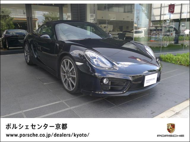 ポルシェ ブラックエディション PDK 本社展示 認定中古車 1オーナ