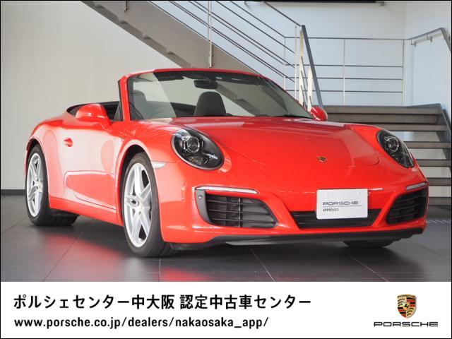 ポルシェ 911カレラ カブリオレ PDK スポクロ/シートH