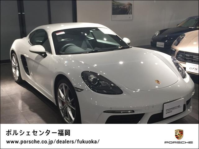 ポルシェ 718ケイマン S PDK ホワイト
