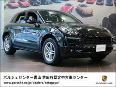 ポルシェ マカンマカン PDK 4WD 2015年モデル 認定中古車保証付
