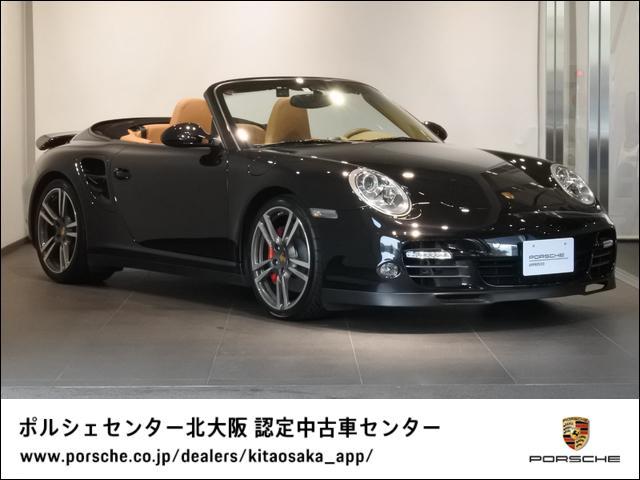 ポルシェ 911ターボ カブリオレ 2011年モデル認定中古車保証1年