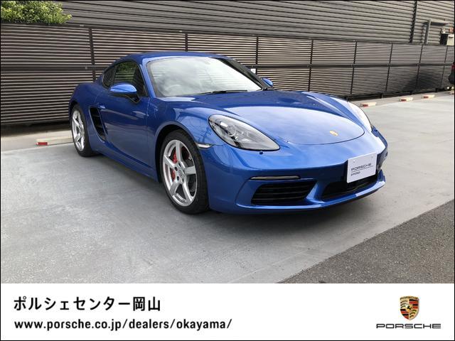 S PDK MY18 クロノ PASM エキゾースト
