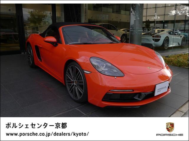 S PDK OP409 認定中古車 禁煙(1枚目)