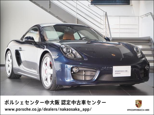 ポルシェ S PDK 左H/認定中古車保証/スポーツクロノ