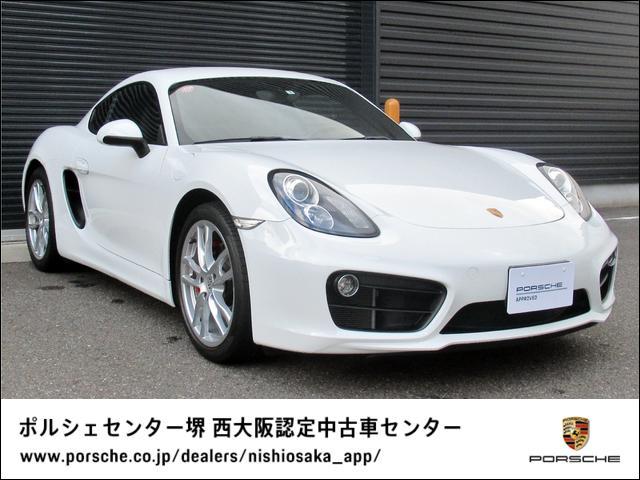 ポルシェ S PDK 車検2年付