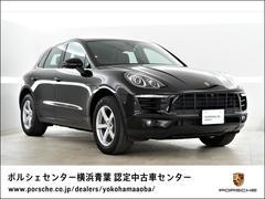 ポルシェ マカンPDK 4WD サラウンドビュー付パークアシスト