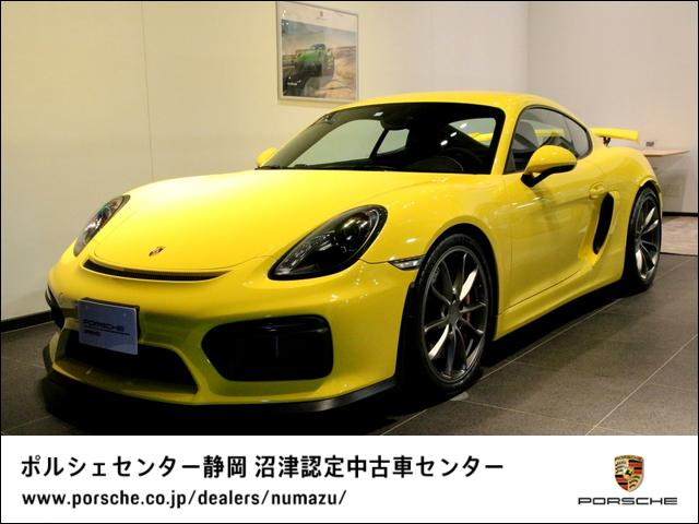 ポルシェ GT4 カラーシートベルト カラーステッチ