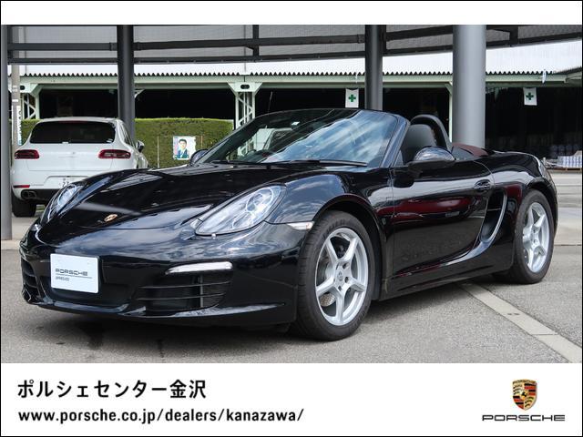 「ポルシェ」「ボクスター」「オープンカー」「石川県」の中古車
