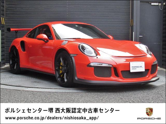 「ポルシェ」「911」「クーペ」「大阪府」の中古車
