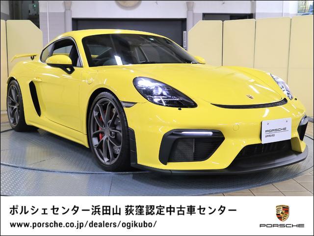 ポルシェ GT4 カーボンインテリアパッケージ