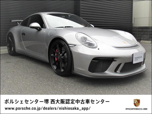 ポルシェ 911GT3 フロントリフトシステム BOSE
