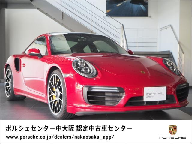 ポルシェ 911ターボS 1オーナー/サンルーフ/エントリドライブ