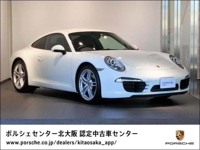ポルシェ 911カレラ 2015年モデル認定中古車保証1年付