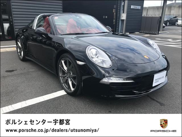 ポルシェ 911タルガ4 認定中古車保証 レザーインテリア
