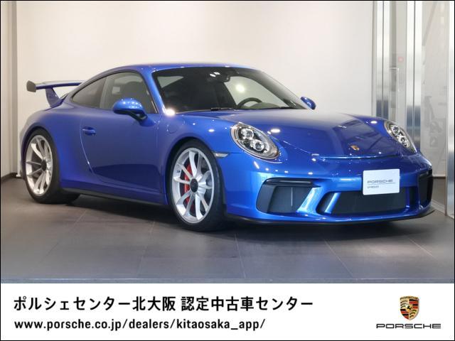 ポルシェ 911GT3 2018年モデル認定中古車保証1年付