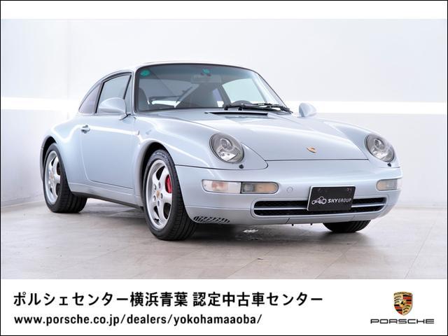 ポルシェ 911カレラ Type993 電動サンルーフ 17インチニューカップデザインホイール リアワイパー 上部着色フロントウィンドウ エアコン ティプトロニック