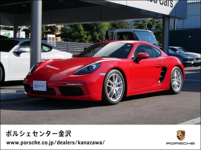 ポルシェ 718ケイマン GTステアリング スポーツエギゾースト