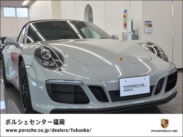 ポルシェ 911タルガ4GTS クレヨン
