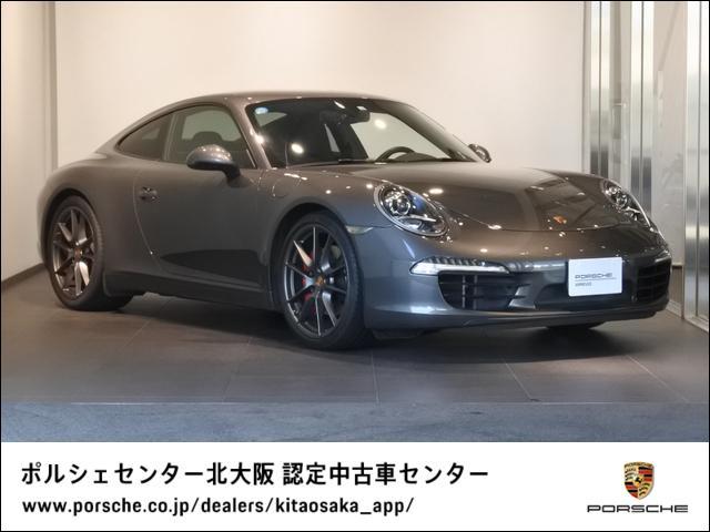 ポルシェ 911カレラS 2015年モデル認定中古車保証1年付